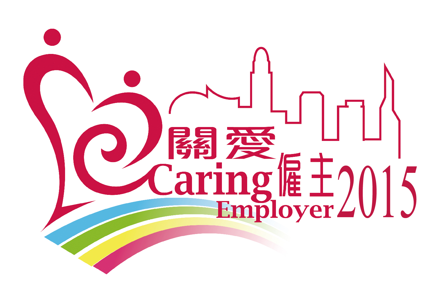 Caring Employer 2015